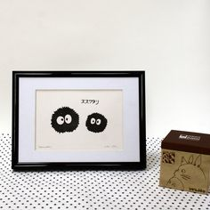 """Susuwatari is an original hand-carved, hand-inked and hand-printed lino print, inspired by a character from the Studio Ghibli films, My Neighbour Totoro & Spirited Away. Each print is made to order - due to the hand printing process some slight variations may occur, making each print unique.  Paper size: A5, with room for mounting and framing *This print comes unframed* Frame suggestion: this print looks great in a 5x7 frame  ---  Mae """"Susuwatari"""" yn brint leino gwreiddiol wedi'i dorri, ei… 5x7 Frames, Spirited Away, My Neighbor Totoro, Studio Ghibli, Paper Size, A5, Printing Process, Hand Carved, Films"""