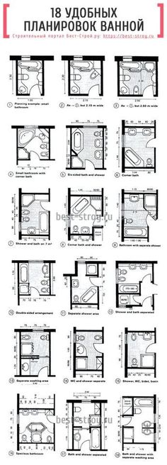 Jacoline Brink (jacoline2brinke) on Pinterest - Magasin De Meubles Plan De Campagne