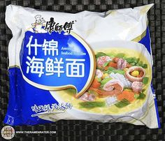 The Ramen Rater reviews an instant noodle from China with a seafood flavor, sent by reader Colin from the east coast of the USA