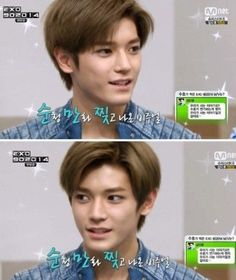 """Netizens discuss SM Rookie member Taeyong, whom they claim make EXO members look like """"squids"""" when standing next to him. Handsome Asian Men, Sm Rookies, Jeno Nct, Dream Baby, Nct Taeyong, Exo Members, Ji Sung, Kpop Groups, Jaehyun"""