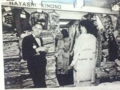 ♥ 1978 - Tokyo, Japan - The Second Thing You Must Do When You Get Their Is Get Tom-a-san A Kimono ♥