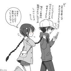 The Prince Of Tennis, Hyouka, Kaito, Doujinshi, Manga, Pictures, Anime Stuff, Ships, Twitter