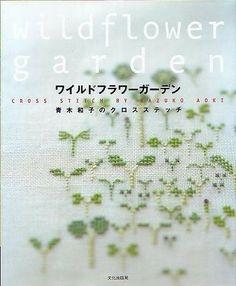 Wildflower Garden by Kazuko Aoki  Japanese door JapanLovelyCrafts, $33.50