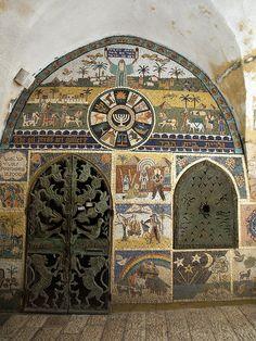 Entrance to a souk in the Armenian quarter, Old City, Jerusalem.