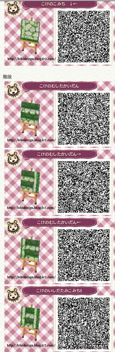 Animal Crossing: New Leaf QR Code Paths Pattern, Credit