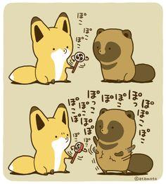 Twitterで大人気 タヌキとキツネのゆるい日常を描いたマンガ - ライブドアニュース Anime Animals, Funny Animals, Cute Animals, Cute Drawings, Animal Drawings, Pusheen, Fox Illustration, Cute Paintings, Kawaii Chibi