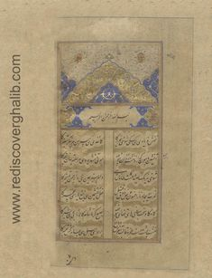 Delightful news for all the Mirza Ghalib lovers! Now get the unread and Ghalib Best ghazals and notes written by Ghalib himself only in the manuscript of the Mirza Ghalib's 1821 Divan. This book contains some poetic verses that have not even been found in the Ghalib's Divan. The text of the ghazals appears poetic with colors in red, blue and gold. Get your copy today!