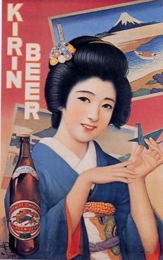 I'm a sucker for vintage Japanese beer posters. They capture the essence of the Taisho Roman era; Retro Ads, Vintage Advertisements, Vintage Ads, Vintage Posters, Vintage Images, Japanese Beer, Vintage Japanese, Kirin Beer, Beer Poster