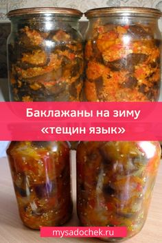Pickles, Cucumber, Jar, Canning, Food, Canning Vegetables, Chef Recipes, Cooking, Salads