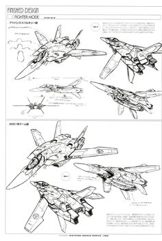 Rocketumblr — 河森正治 Shōji Kawamori マクロス Macross VF-X-7 VF-X-11... Spaceship Concept, Spaceship Design, Robot Concept Art, Concept Ships, Lego Spaceship, Macross Valkyrie, Robotech Macross, Macross Anime, Mecha Anime