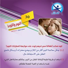 11 Best AbdullahBlog - مدونة عبدالله images | Down syndrome baby ...