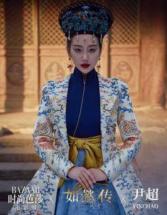 Stunning Photoshoot by Bazaar Film x Ruyi's Royal Love in the Palace ft. Dong Jie, Xin Zhi Lei and Li Chun – dramapotatoe China Fashion, Love Fashion, Fashion Design, Fashion Ideas, Empresses In The Palace, Photoshoot Themes, Kimono, Dress Drawing, Couture Details