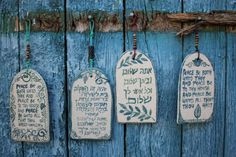 Jewish house blessing, hebrew house blessing, jewish home gift, birkat habayit blessing, housewarming gift, ceramic wall decor, wedding gift Birkat Habayit is a jewish prayer (blessing for the home). It is customary to place at the entrace of a jewish home. Translation: Peace unto thee, Peace to thy house, and Peace be unto all that thou hast. This simple hand painted birkat habayit is a perfect housewarming, and wedding gift. It is packed in a gift box. Dimensions: 6 X 3 1/2 (15cm X ...