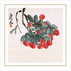 Lichee by Baishi Art Prints, Posters & Custom Framing from Australia's own PictureStore. Chinese Brush, Chinese Art, Chinese Paper Cutting, Embroidery Works, Poster Prints, Art Prints, Chinese Painting, Ink Painting, Find Art