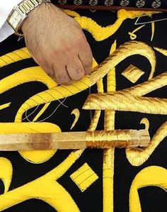 تطريز كسوة الكعبة بخيوط الذهب - مصنع كسوة الكعبة بمكة المكرمة