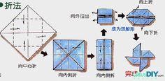 DIY napkin folding - windmill -----LetusDIY.ORG|DIY Everything here