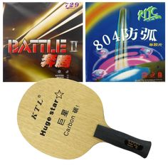 51.18$  Watch here - http://aido7.worlditems.win/all/product.php?id=32659052320 - Pro Table Tennis (PingPong) Combo Racket: KTL Huge Star Carbon with RITC729 804/ BATTLE II