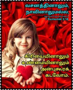 Bible Words Images, Tamil Bible Words, Bible Quotes, Bible Verses, Image Fb, Bible Promises, True Words, Bible Scripture Quotes, Scripture Verses