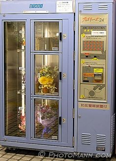 Flowers Vending Machine