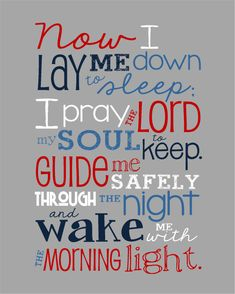 DIGITAL FILE  Now I Lay Me Down Prayer  Nautical by sweetleighmama