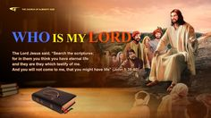 """New Gospel Movie   Is the Bible the Lord or God the Lord? """"Who Is My Lord"""""""