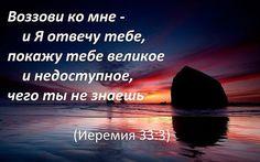 Иисус Христос - путь, истина и жизнь.