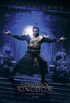 This Forbidden Kingdom poster inspired my stone monkeys by the fountain.