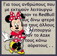 Minnie Mouse, Disney Characters, Fictional Characters, Greeting Cards, Romance, Words, Funny, Quotes, Art