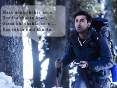 1000 images about 25 inspirational bollywood movie quotes