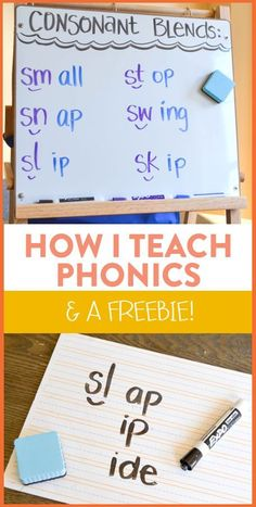 Teaching Phonics in First Grade! A Week of Phonics Instruction Plus a Freebie! - Susan Jones