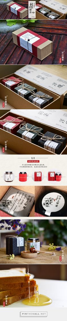 蜂蜜礼盒| 包装 | #Design    #Package Honey Packaging, Candle Packaging, Cookie Packaging, Tea Packaging, Luxury Packaging, Bottle Packaging, Print Packaging, Japanese Packaging, Tea Box