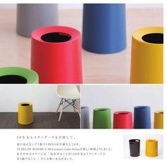 日本IDEACO TUBELOR HOMME 垃圾桶-淘宝网