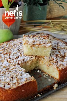 Cookie Recipes, Snack Recipes, Snacks, Muffins, Pudding Cake, Beautiful Cakes, Cake Cookies, Chocolate Cake, Bakery