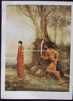 View Image From TARAD IMAGES SERVER Buddha Artwork, Buddha Doodle, Buddha Life, Buddha Sculpture, Green Tara, Shiva Wallpaper, Buddhist Art, Indian Art, View Image