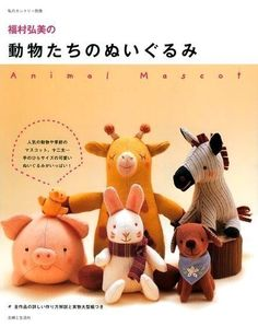 Cotton and Linen Stuffed Animals 01  Japanese by MeMeCraftwork, $28.00