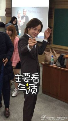 The Eels Family Official Bulletin: [Pics - 2] Jang Keun Suk inside the classroom for the lecture in Hanyang University, 2015-12-10