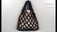 (코바늘가방뜨기) Crochet a bag/treurraea