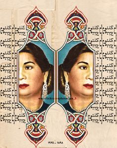 """The legendary Egyptian singer Oum Kalthoum, known as """"The Star of the East"""" and regarded as """"the greatest female singer in Arabic music history."""""""
