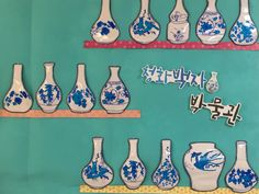 Art Projects, Projects To Try, Diy And Crafts, Arts And Crafts, Art Club, Elementary Art, Chinese New Year, Chinoiserie, Art For Kids