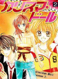 lectura Charisma Doll Manga, Charisma Doll Manga Español, Charisma Doll Capítulo 9.1