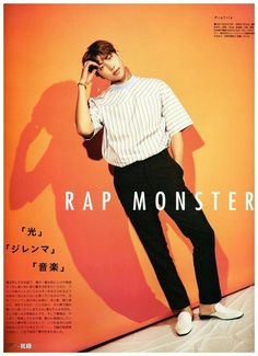 BTS NON - NO MAGAZINE || NAMJOON || 2017
