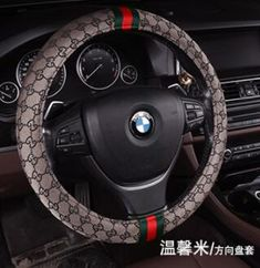 $52.28 Classic Gucci Linen Ice silk Auto Car Steering Wheel Covers 15 inch 38CM - Beige, Selected high quality ice silk + linen fabrics, High texture, soft and comfortable, breathable, anti-static, feel very fine, soft, not easy to fall off.