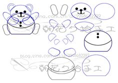 Petit Baoma _ blog de Sina