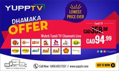 #YuppTV offering Dhamaka Offer on your favorite #TamilTVChannels...Grab your discount now #DhamakaOffer