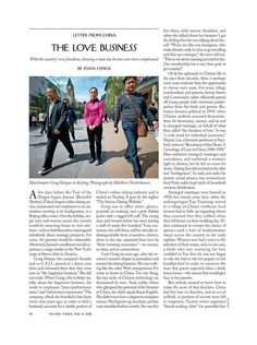 """Matthew Niederhauser photographs """"The Love Business"""" for The New Yorker"""