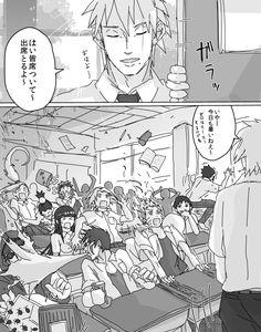 Modern Naruto Kakashi is the Sensei and he is showing his face to his students for the first time. Naruto Uzumaki, Anime Naruto, Naruto Comic, Naruto Cute, Naruto Funny, Sasunaru, Gaara, Manga Anime, Anime Meme