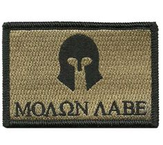 "High quality 2"" x 3"" Molon Labe w/ Spartan Warrior Helmet embroidered Velcro backed patch. These patches are Made In America. Fit perfectly on TBG's flex fitted operator's cap."