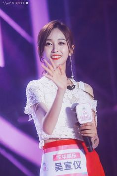Xuan Yi, China Girl, Cosmic Girls, Starship Entertainment, Seulgi, Red Velvet, Girl Group, Produce 101, Beautiful