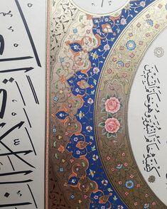 Persian Calligraphy, Islamic Art Calligraphy, Islamic Art Pattern, Pattern Art, Arabic Art, Art Studios, Art Sketches, Flower Art, Geometry