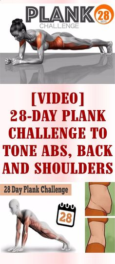 Do you want to Tone your Abs, Back and Shoulders, then you should check this article and try !!